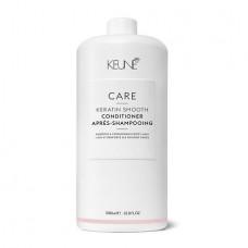 Keune Keratin Smooth Conditioner 1000ml