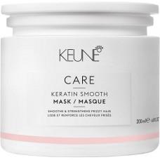 Keune Keratin Smooth Mask 200ml