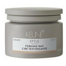 Keune Style No 57 Forming Wax 75ml